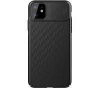 Nillkin CamShield Hard Case Σκληρή Θήκη με Κάλυμμα Κάμερας - Black iPhone 11 Pro Max