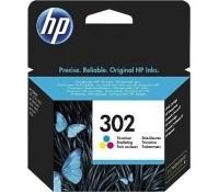 ΙΝΚ HP NO 302 Tri-color F6U65AE